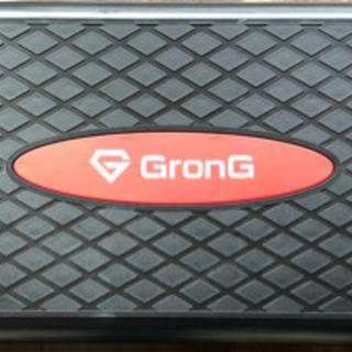 GronG(グロング) ステップ台