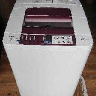 [配達無料][即日配達も可能?]全自動洗濯機 7kg HITAC...
