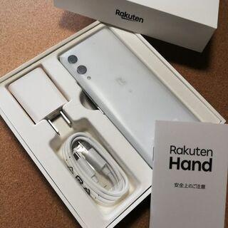 【8コアCPU】Rakunten Hand【維持0円回線におすすめ】
