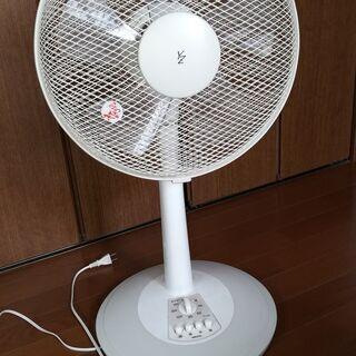 【お取引中】扇風機