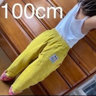 100cm レトロパンツ