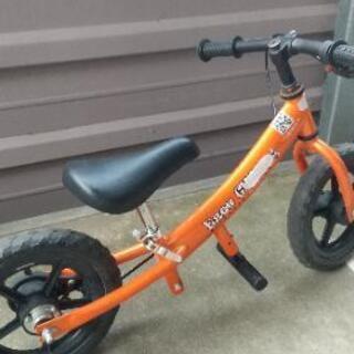 子供用 自転車 ブレーキ付き