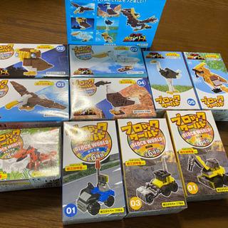 LEGO互換★ブロックワールド 10個セット