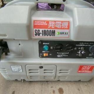 ポータブル発電機 SG-1000 三菱エンジン