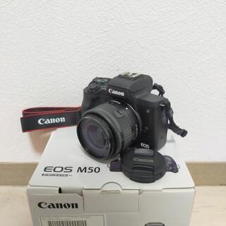 【ネット決済・配送可】EOS M50 レンズセット