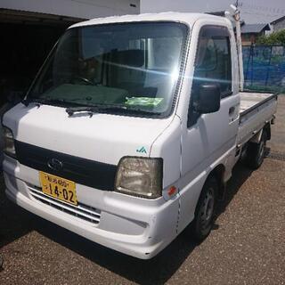 【取引中】☆サンバー軽トラ切替4WDマニュアル