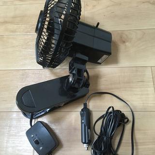 【ネット決済】車用扇風機 12V用