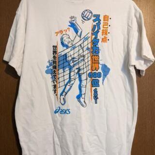 バレーボール Tシャツ③