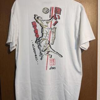 バレーボール Tシャツ UDED④
