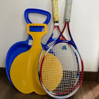 ローラ滑り台の時におしりに敷くのと子供用テニスラケット