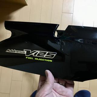 アドレスv125用 純正リアカウル黒 中古品