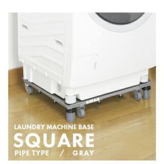 洗濯機台 ドラム式対応 スライド台