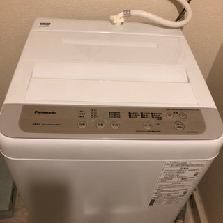 パナソニック洗濯機 ビッグウェーブ5kg