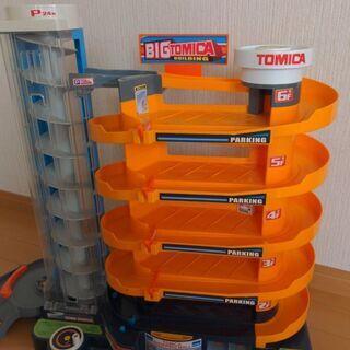 【ネット決済】トミカ 立体駐車場 ビッグトミカ 男の子 おもちゃ