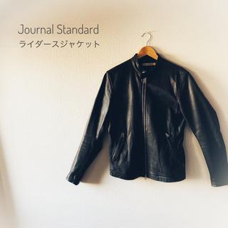 【ネット決済】Journal Standard ライダースジャケット