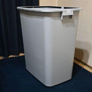 ペール(ゴミ箱)90L