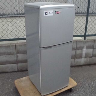 JMR0194)AQUA/アクア 2ドア冷蔵庫 AQR-1…