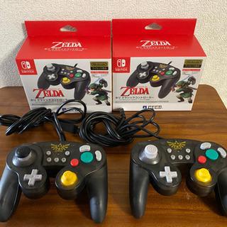 クラシックコントローラー ゼルダ 2個セット