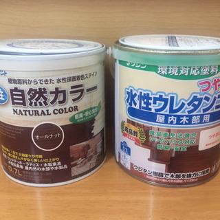ニス・塗料使いさし2缶。差し上げます