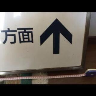 名鉄電車 駅表示 貴重 レア - 家具