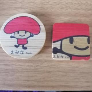 京都竹の郷温泉ゆるキャラ えみなちゃんマグネット2個セット
