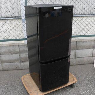 JMR0190)MITSUBISHI/ミツビシ 2ドア冷蔵…