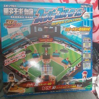 野球盤スーパーコントロール