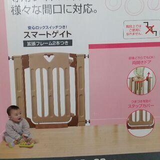 ベビー ゲート 日本育児 スマートゲート 東京 練馬