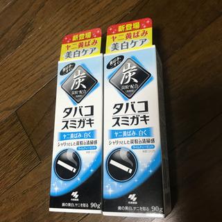 【ネット決済・配送可】歯磨き粉