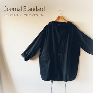 【ネット決済】Journal Standardビッグシルエットフ...