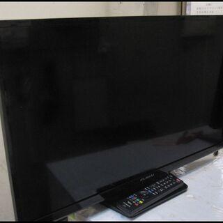 新生活!フナイ 32型 液晶テレビ USB録画機能付き!FL-3...