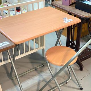 【ネット決済】折り畳めるテーブルと椅子のセット