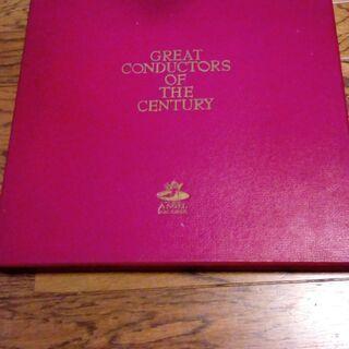 クラッシックLPレコード5枚一括 「GREAT CONDUCTO...
