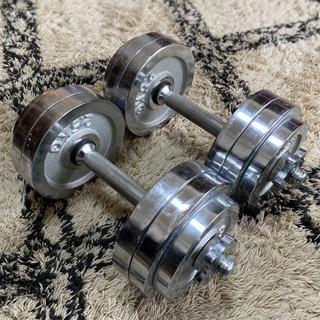 ダンベル15kg×2セット 筋トレ