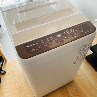 【ネット決済】Panasonicの洗濯機売ります