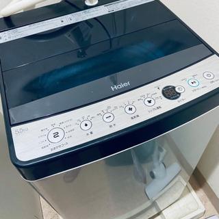 ハイアーHaier 洗濯機 中古 2019年製