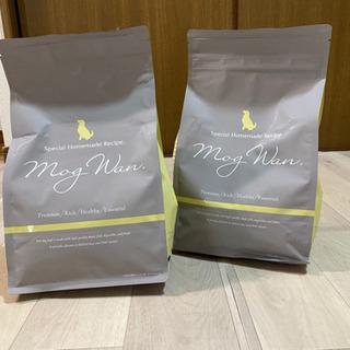 モグワン 2袋