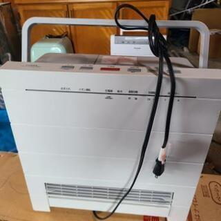 加湿機能付きセラミックヒーター YU-HS1200P