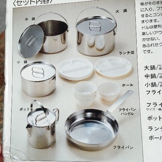 【美唄市】キャンプ 鍋 お皿セット 6人分