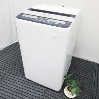 🌟大きめサイズもございます🌟【Panasonic7K洗濯機】🌺送...