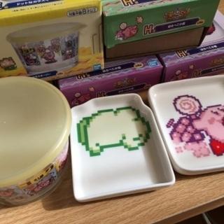 小皿 蓋付きガラス食器