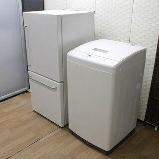 h無印良品 大きめ家電2点セット 冷蔵庫157L/洗濯機7.0㎏...