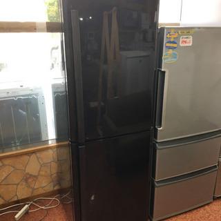冷蔵庫 256L 🌈店内全品SALE開催中🌈