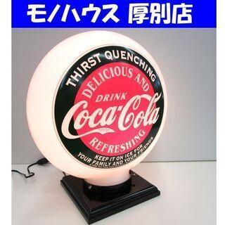 Coca-Cola ガソライト 幅:約40cm コカコーラ 照明...
