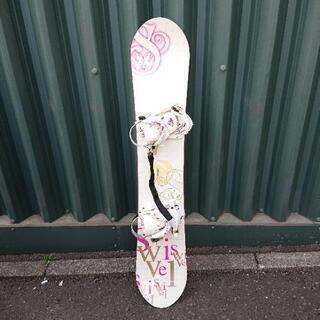 スノーボードケース付き140cm