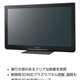 【ジャンク】Panasonic 42型 VIERA