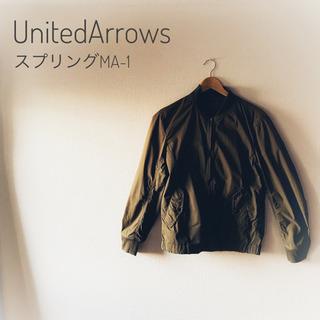 【ネット決済】UnitedArrowsスプリングMA-1