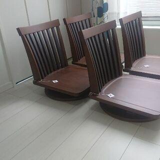 ニトリ和室 座椅子 回転式 4人分セット売り