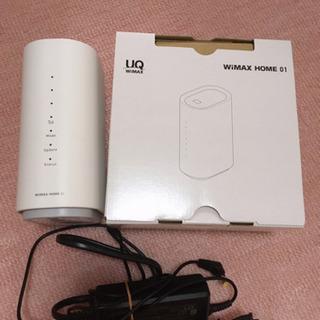 Wi-Fiルーター WiMAX ホーム用