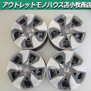 ホンダ純正ホイール 中古 4本セット 4穴 PCD100 …